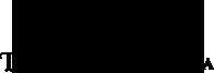 Tenuta Sant'Aquilina